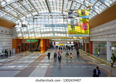 NAGANO, JAPAN -25 OCT 2018- View of Nagano Station (Nagano-eki), a railway station in Nagano City, Japan, operated by East Japan Railway Company (JR East).