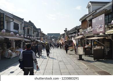 Nagano, Japan- 5 November,2018 : Tourist walking on Nakamise Street the shopping street lead to famous Zenkoji temple in the sunny day on 5 November,2018 in Nagano, Japan
