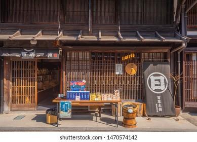 Nagano, Japan - April 20, 2019 : View of shop in Narai Post town (Narai-Juku) Japan Old wooden house and narrow street in Kiso Valley of Nagano ,Japan.
