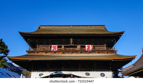 Nagano, Japan - Dec 29, 2015. Top of main hall of Zenkoji Temple in Nagano, Japan. Zenko-ji was founded before Buddhism in Japan split into several different sects.