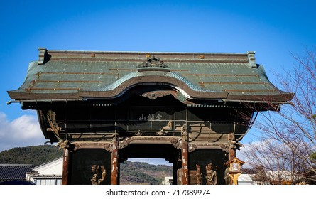 Nagano, Japan - Dec 29, 2015. Main gate of Zenkoji Temple in Nagano, Japan. Zenko-ji was founded before Buddhism in Japan split into several different sects.