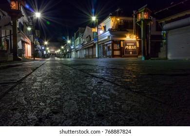 Nagano - Japan, June 5, 2017: Illuminated main street to Zenkoji temple in Nagano at night