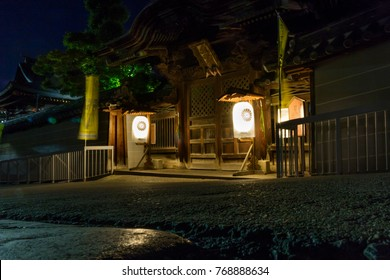 Nagano - Japan, June 5, 2017: Illuminated lanterns in front of a Buddhist temple on the road to Zenkoji  in Nagano at night