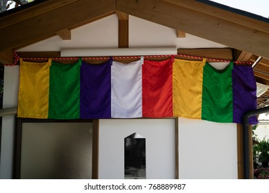 Nagano, Japan -  June 5, 2017: Traditional colorful buddhist flag on a sub temple of the Zenkoji temple
