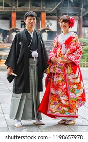 NAGANO, JAPAN - NOVEMBER 17: Japanese bride in Nagano, Japan on November 17, 2015. Unidentified groom and bride dress traditional costume for their wedding ceremony