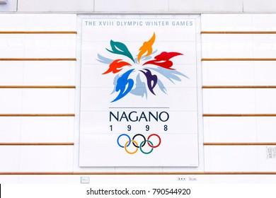NAGANO, JAPAN - November 22, 2016: Tile painted with the snowflower emblem of Nagano XVIII Olympic Winter Games at Nagano train station, Japan