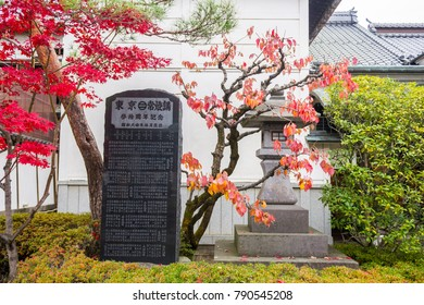 NAGANO, JAPAN - November 22, 2016: Traditional memorial tombstone and lantern in Zenko-ji Temple, Nagano, Japan