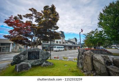 Nagano, Japan - Oct 10, 2017. View of Shinano-Omachi Station in Nagano, Japan. It is the starting point of the Tateyama Kurobe Alpine Route.