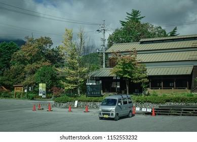 Nagano, Japan - Oct 4, 2017. Rural house in Nagano, Japan. Nagano is a mountainous, landlocked prefecture in the center of Honshu.