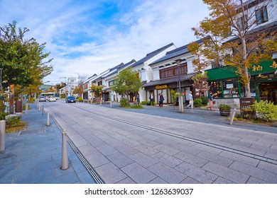 Nagano, Japan - October 2018 : The main road of Nagano City, Nagano is the capital of Nagano Prefecture. It evolved as a temple town around Zenkoji, one of Japan's most popular temples.