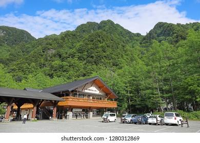 Nagano Prefecture ,Japan - May 2th ,2018 : Visitor Center at Kamikochi in Japan