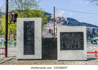 NAGANO,JAPAN - 23 April, 2014: This is a memorial dedicated to lost letters. Postal workers dedicated this monument in 1971 for the relief of mail's spirit .