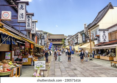 NAGANO,JAPAN - 23 April,2014 :The street approach to Zenkoji temple is  lined with shops selling local specialties and souvenirs, as well as small restaurants.