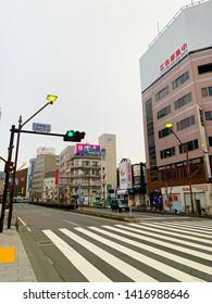Nagano,Japan - 4 January 2019 : The road of Nagano City in Nagano ,Japan