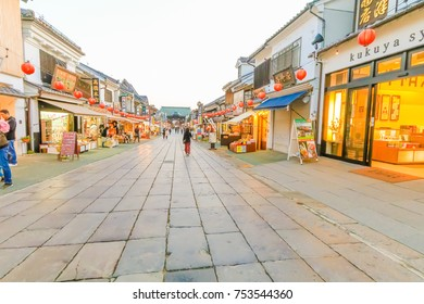 NAGANO,JAPAN - November 5, 2017:The shopping street of Zenkoji Temple  is one of the most famous and popular temples in Nagano Prefecture,Japan.
