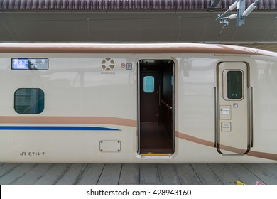 NAGANO,JAPAN-APRIL 8,2016:E7 Series bullet (High-speed or Shinkansen) train's Gran class door. Gran class is the most luxury seat in Shinkansen. Only 4 trains (E5,H5,E7,W7 Series) have Gran class car.