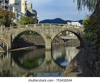Nagasaki City, Nagasaki, Japan. Photo taken on November 12, 2017.  Megane bridge built in 1634.  Oldest stone arched bridge in Japan.