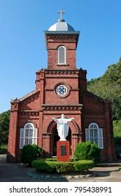 Nagasaki Goto Island