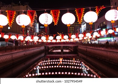Nagasaki, Japan - 19FEB2018 - Lanterns at Nagasaki Lantern festival.