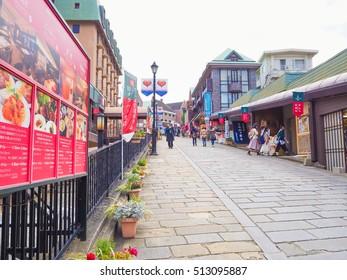Nagasaki, JAPAN - December 8, 2015 : Shopping street along the way to Oura Catholic Church in Nagasaki, Japan