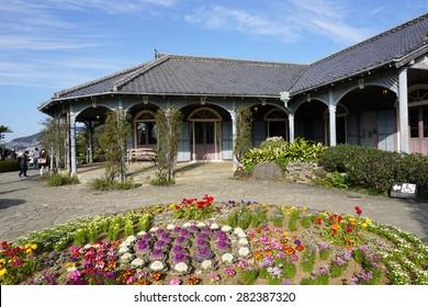 Nagasaki, Japan- February 26: Glover House in Glover Garden on February 26, 2015. Glover Garden is the park built for Thomas Blake Glover, a Scottish merchant