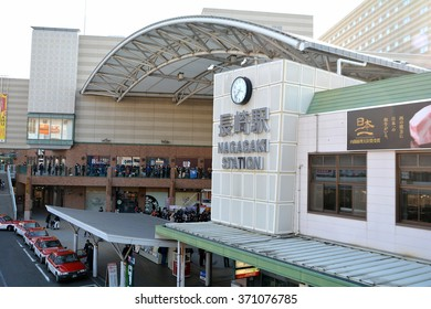 NAGASAKI, JAPAN -JAN 16, 2016 : Nagasaki Station, one of the key stations of the railway network in the island of Kyushu on Jan16,2016 at Nagasaki, Kyushu, Japan