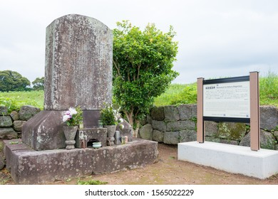 Nagasaki, Japan - Jun 08 2019 - Monument to Itakura Shigemasa in Shimabara, Nagasaki, Japan. Itakura Shigemasa (1588-1638) was the general of the Shogunate army due to the Shimabara Rebellion.