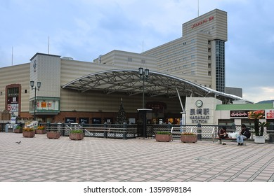 Nagasaki, Japan - November 28, 2014 : View of Nagasaki JR central station wit blue sky background.