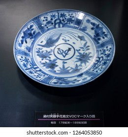 Nagasaki, Japan - October 22, 2018: Japanese porcelain merchandise with VOC sign exhibited in the museum in Dejima, Nagasaki