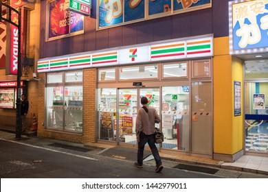 Nagasaki, Japan: October 9, 2018:  A 7-11 retail store in Nagasaki, Japan.  There are more than 20,000 7-11 stores in Japan.