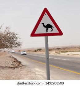 NAGEV, ISRAEL - CIRCA MAY 2018: View of road through the Negev desert circa May 2018 in Nagev.