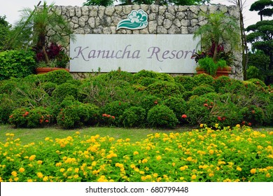 NAGO, JAPAN -29 JUN 2017- View of the Kanucha Resort, a luxury beach hotel located in Nago, north of Naha on the island of Okinawa in southern Japan.