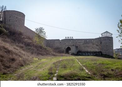 Nagorno-Karabakh, Armenia/Azerbaijan - October 22, 2017: Shusha ancient fortress