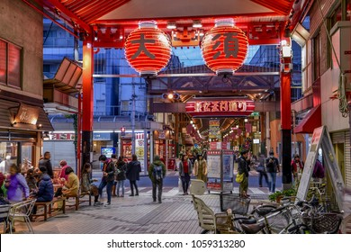 """Nagoya, Aichi / Japan - 03March2018: Very old shopping street in Osu, Nagoya is attraction point for locals and tourists to spend fun day, shop, eat and enjoy with daily activities"""