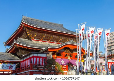 NAGOYA, AICHI, JAPAN - DECEMBER 30TH, 2017. The Osu Kannon Buddhist temple in Nagoya. It was founded in the 14th century