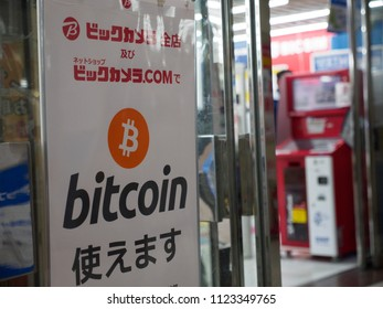 Nagoya, Aichi, Japan - March 27, 2018: Close-up detail of a sign in front of Bic Camera Nagoya for store payment made with the Cryptocurrency Bitcoin. Travel and finance editorial.
