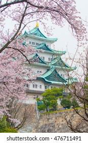 Nagoya Castle in blooming season, City of Nagoya, Japan