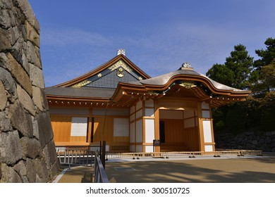 Nagoya Castle Honmaru palace, entrance