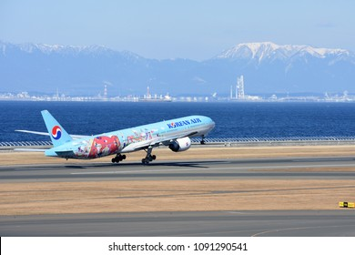 Nagoya Chubu Centrair Airport - Feb 7, 2018: Departure of Korean Air, Boeing 777-300ER