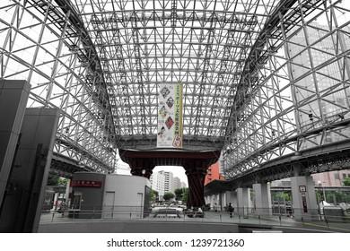 Nagoya City , Japan - May 2th ,2018 : nagoya station in Japan