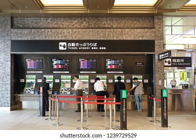 Nagoya City , Japan - May 2th ,2018 : Ticket vending machine at nagoya station in Japan