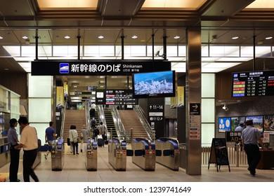 Nagoya City , Japan - May 2th ,2018 : escalator at nagoya station in Japan