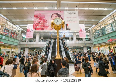 Nagoya City ,Japan - November 17 ,2018 :  Rush hour in Nagoya train station