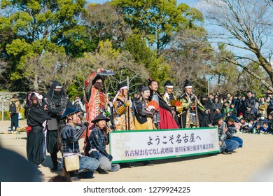 Nagoya, Japan - 03/01/2019: The actors and actresses of ninja and samurai show at the Ninomura Square at Nagoya Castle, Nagoya, Japan