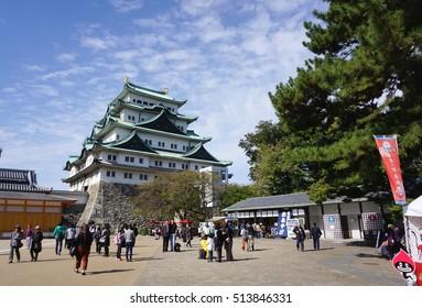 Nagoya Japan - 30 October,2016 : Tourists walking around Nagoya castle on nice weather day in Japan on 30 October 2016 in Nagoya, Japan