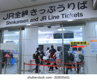 NAGOYA JAPAN - 31 MAY, 2014: Unidentified people queue at Nagoya Train Station ticket office. Nagoya is the third largest city in Japan and the largest in the Chubu region.