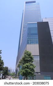NAGOYA JAPAN - 31 MAY, 2014: Midland Square.Midland Square is a shopping centre with 60 name-brand stores and the fifth tallest building in Japan.