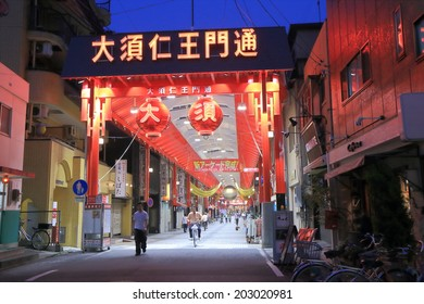 NAGOYA JAPAN - 31 MAY, 2014:Unidentified people shop at Osu Kannon Shopping arcade. Osu Kannon arcade is a poplar shopping area located next to Osu Kannon temple.