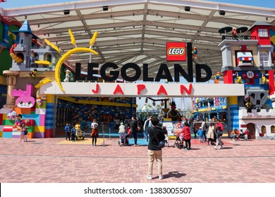 Nagoya, Japan - April 08, 2019: Many visitors at entrance of Japan Legoland. Famous theme park landmark espcially for children age around 1 to 7 years old.
