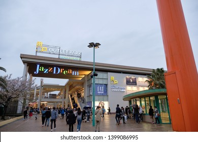 NAGOYA, JAPAN - APRIL 14, 2019: The front of Mitsui Outlet Park Jazz Dream Nagashima in rainy days. The Mitsui Outlet is one of the biggest outlet malls in Japan, Nagoya, Japan